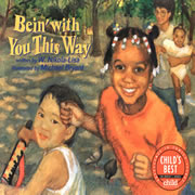Bein' With You This Way - Paperback