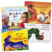 Children's Stories in Multiple Languages