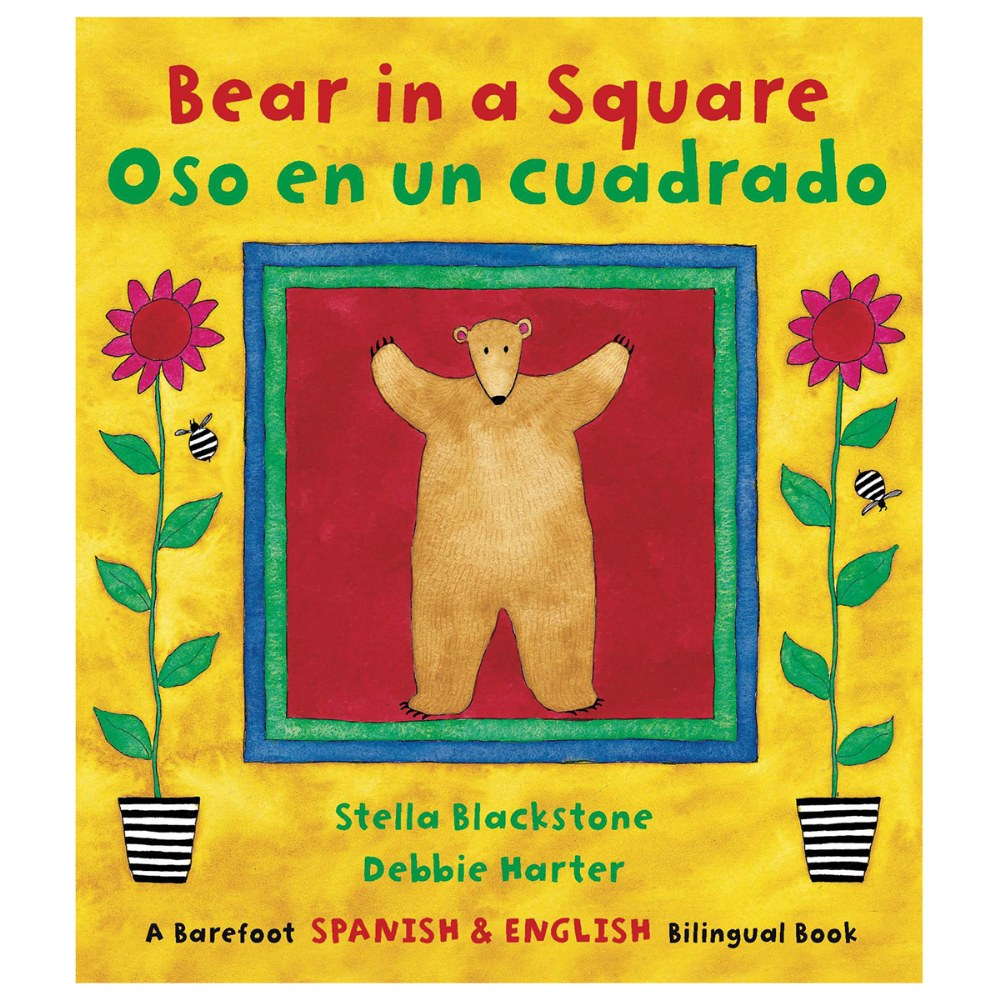 Alternate Image #1 of Bear Bilingual Books - Set of 4