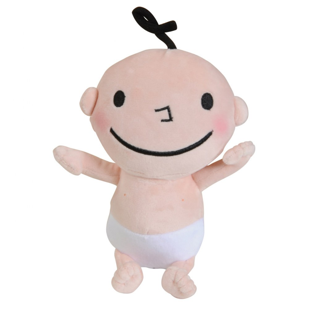 "Huggy Kissy Baby Plush 10"" Doll"
