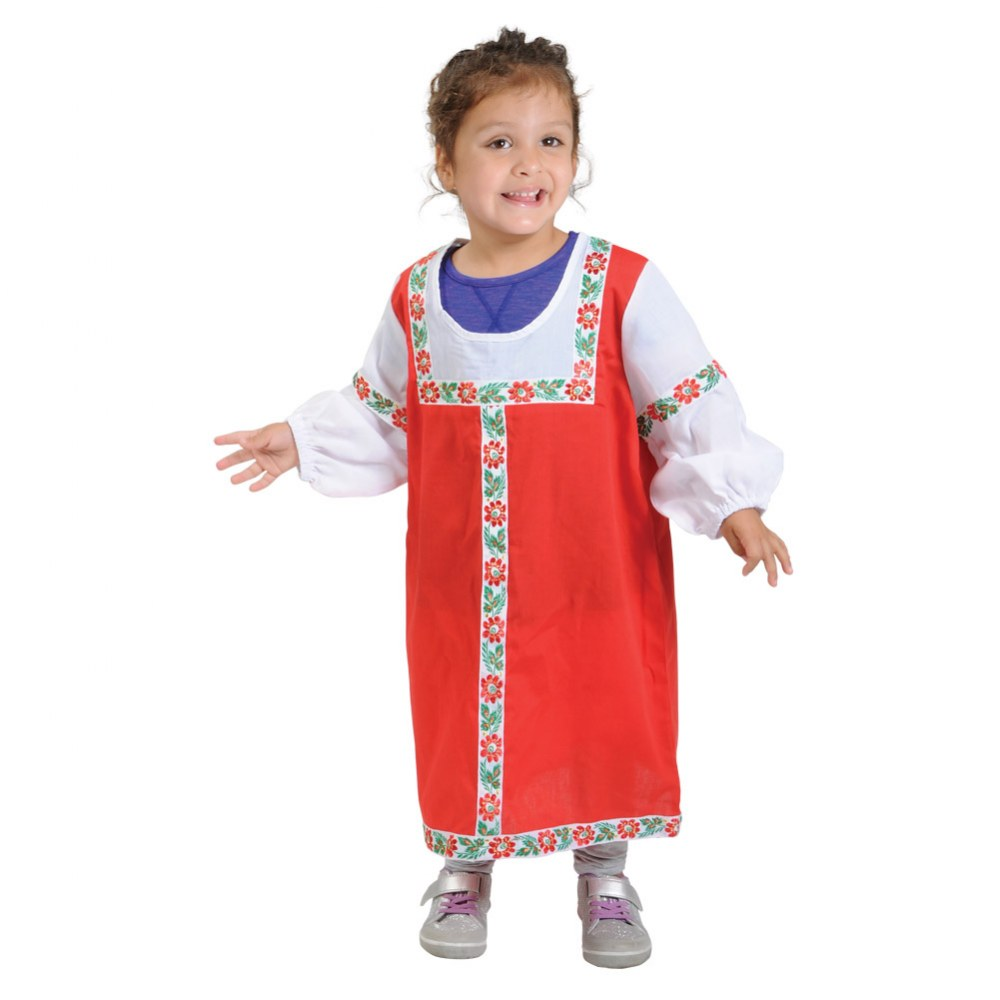 Alternate Image #13 of Festive Multiethnic Costumes
