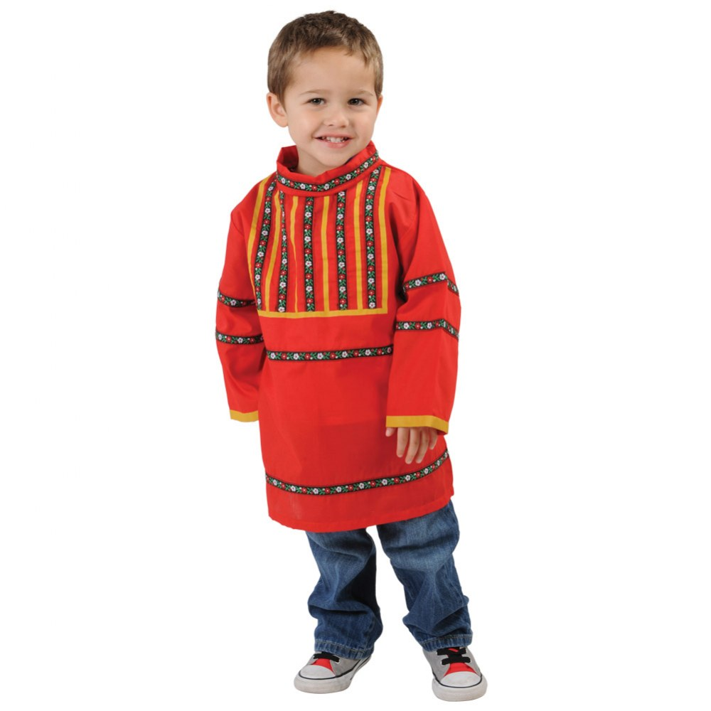 Alternate Image #14 of Festive Multiethnic Costumes