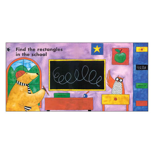 Alternate Image #2 of Bear In A Square - Board Book