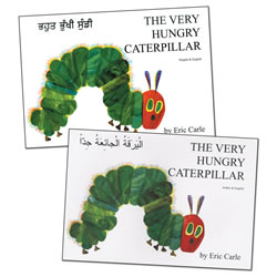 Bilingual Picture Books: The Very Hungry Caterpillar - Paperback