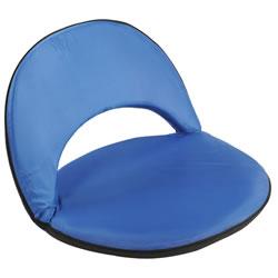 Teacher Folding Floor Seat