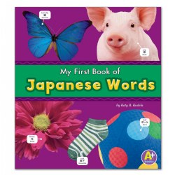 My First Book of Japanese Words - Paperback