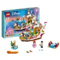 LEGO® Disney™ Princess™ Ariel's Royal Celebration Boat (41153)