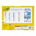 Alternate Thumbnail Image #2 of Crayola® 40-Count Fine Line Washable Markers (Single Box)