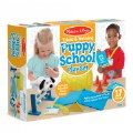 Alternate Thumbnail Image #1 of Tricks & Training Puppy School Play Set