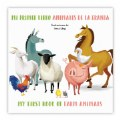 Alt Thumbnail #1 of My First Animals Book Set - Bilingual Board Books