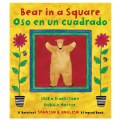 Alternate Thumbnail Image #1 of Bear Bilingual Books - Set of 4