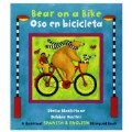 Alternate Thumbnail Image #2 of Bear Bilingual Books - Set of 4