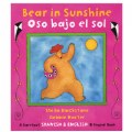 Alternate Thumbnail Image #3 of Bear Bilingual Books - Set of 4