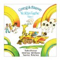 Alt Thumbnail #1 of Greg & Steve: We All Live Together CD Set (Set of 4)