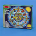 Alternate Thumbnail Image #1 of Children of the World Floor Puzzle (48 Pieces)