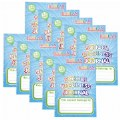 School Readiness Journals (Set of 10)