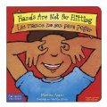 Alternate Thumbnail Image #1 of Best Behavior® Bilingual Board Books - Set of 4
