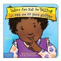 Alternate Thumbnail Image #3 of Best Behavior® Bilingual Board Books - Set of 4