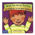 Alternate Thumbnail Image #4 of Best Behavior® Bilingual Board Books - Set of 4