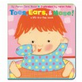Alternate Thumbnail Image #2 of Learning About Myself Board Books - Set of 10